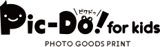 Pic-Do! for kids PHOTO GOODS PRINT