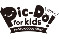 HOTOPRI forkids PHPTO GOODS PRINT