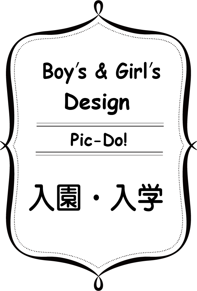 Girl's&Boy'sDesign Pic-Do!